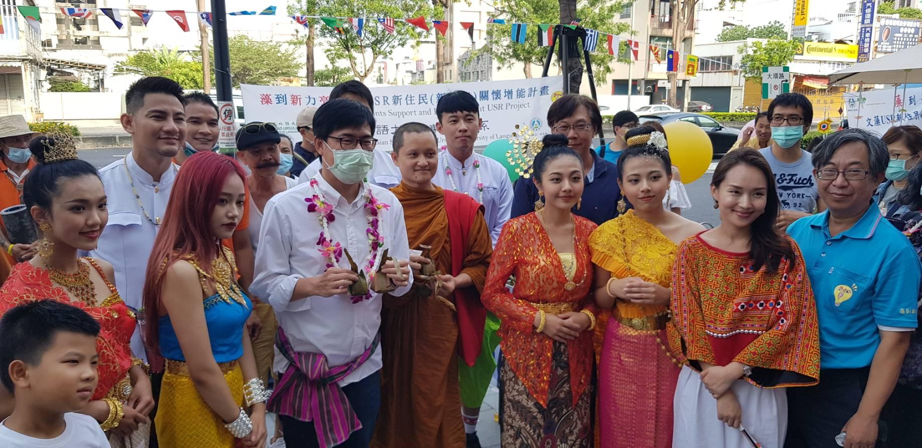東南亞學系師生「泰吸晴」